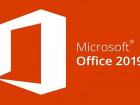 office软件破解下载