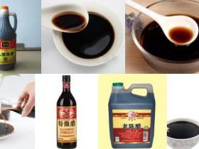醋外用作用与功效,醋的用途有什么?