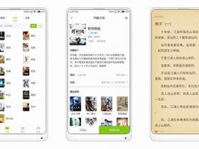 免费的小说app有哪些,青柠免费小说去广告版 海量小说 完全免费