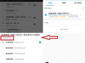 酷我音乐安卓 v9.3.4.5 免费豪华会员VIP版