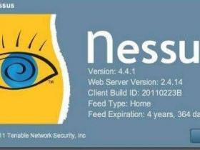 nessus破解版, 8.9 无限制IP