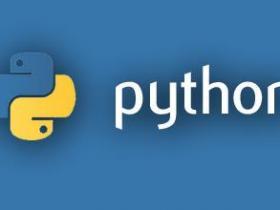 Python教程,自动化测试,分布式并发场景!