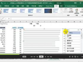HR人力资源管理,Excel实战实务,深度讲解!
