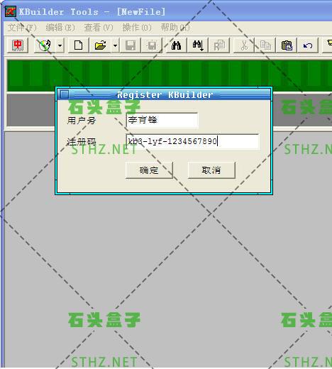 小灰熊字幕制作软件视频字幕制作软件