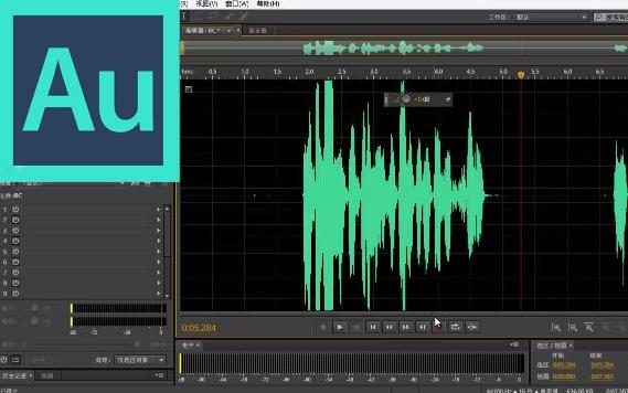 Audition视频教程,入门新手速成教程!