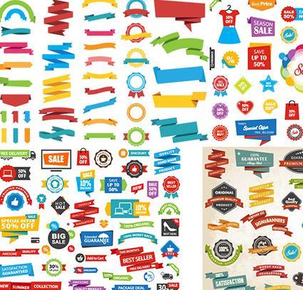 促销商品标签图片psd源文件