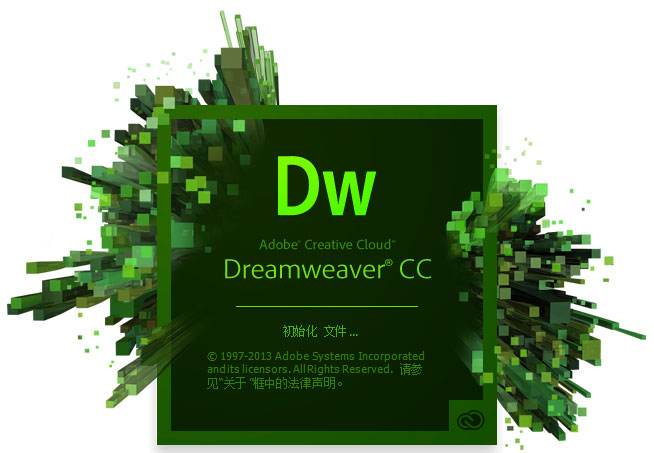 dreamweaver网页制作自学教程