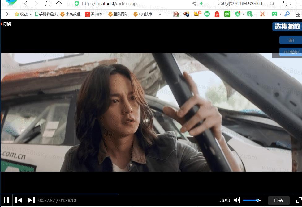 在线vip解析视频源码,2019最热vip视频解析网源码程序!