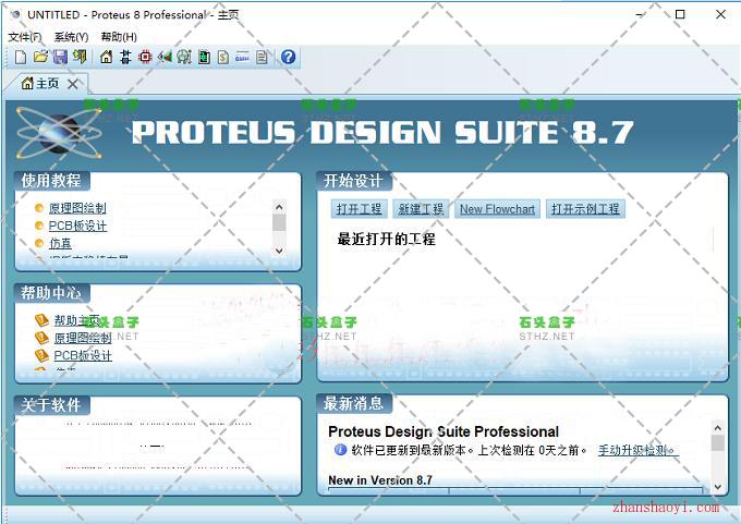 proteus破解版下载,免费软件!