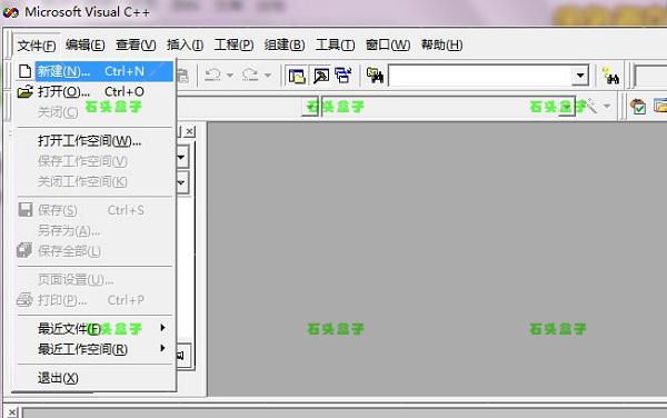 vc++6.0中文版免费版下载