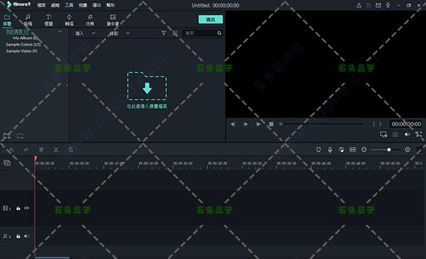 视频编辑软件免费下载
