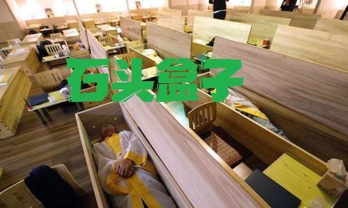 韩国人假葬葬礼,以提高生活质量为更好的生活而死!