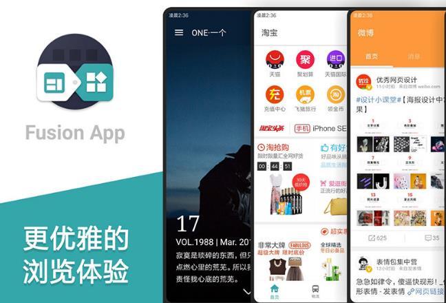 网站网页打包app免费工具,免费app制作平台!
