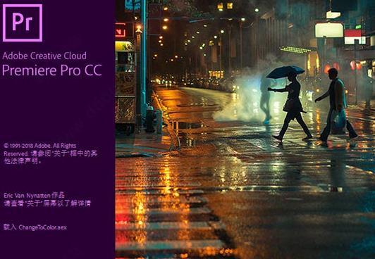 premiere破解版下载,pr中文版!