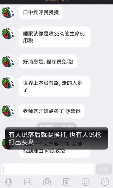 微信,QQ防撤回免root,防撤回神器不显示撤回消息!