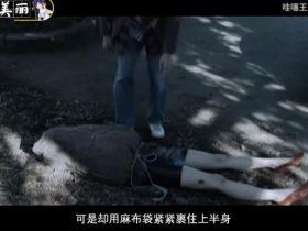 【恐怖电影】大长腿女孩,上半身却是绞肉机,喜欢她的男人全送了命!