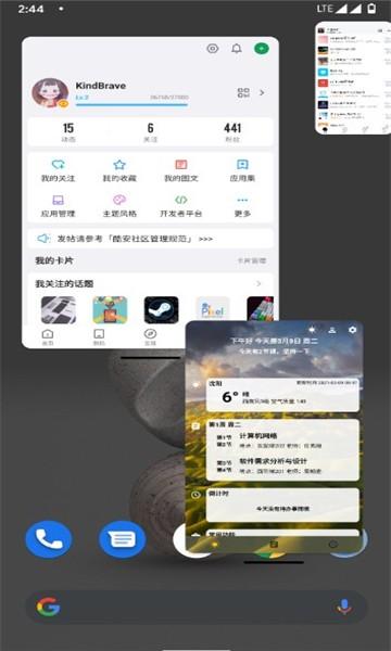 安卓手机全局小窗app,自定义小窗口随意大小拖动哦!