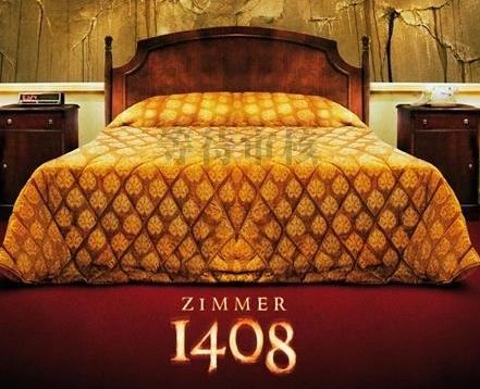 电影《1408幻影凶间》解说文案